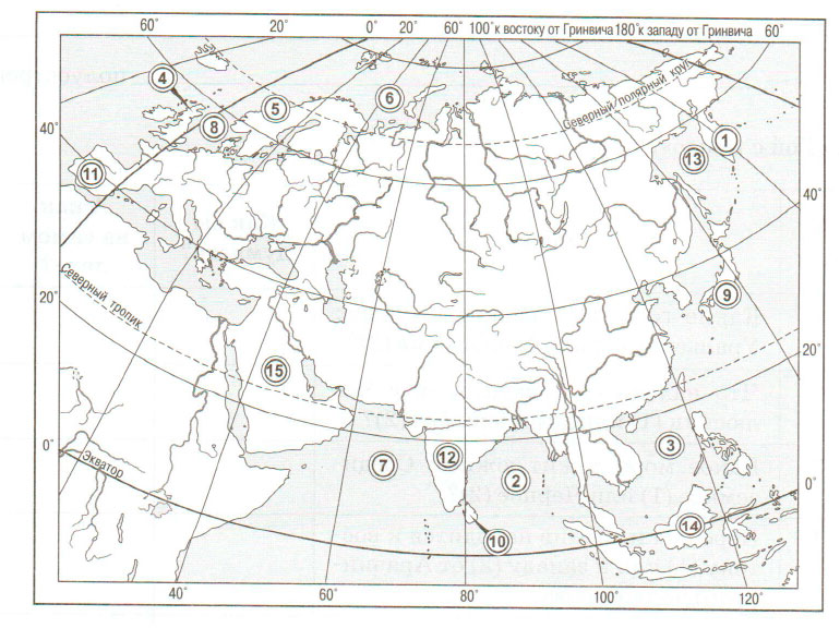 § 49. Географическое положение и история исследования Евразии