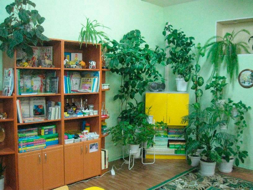 § 15. Минеральное питание растений