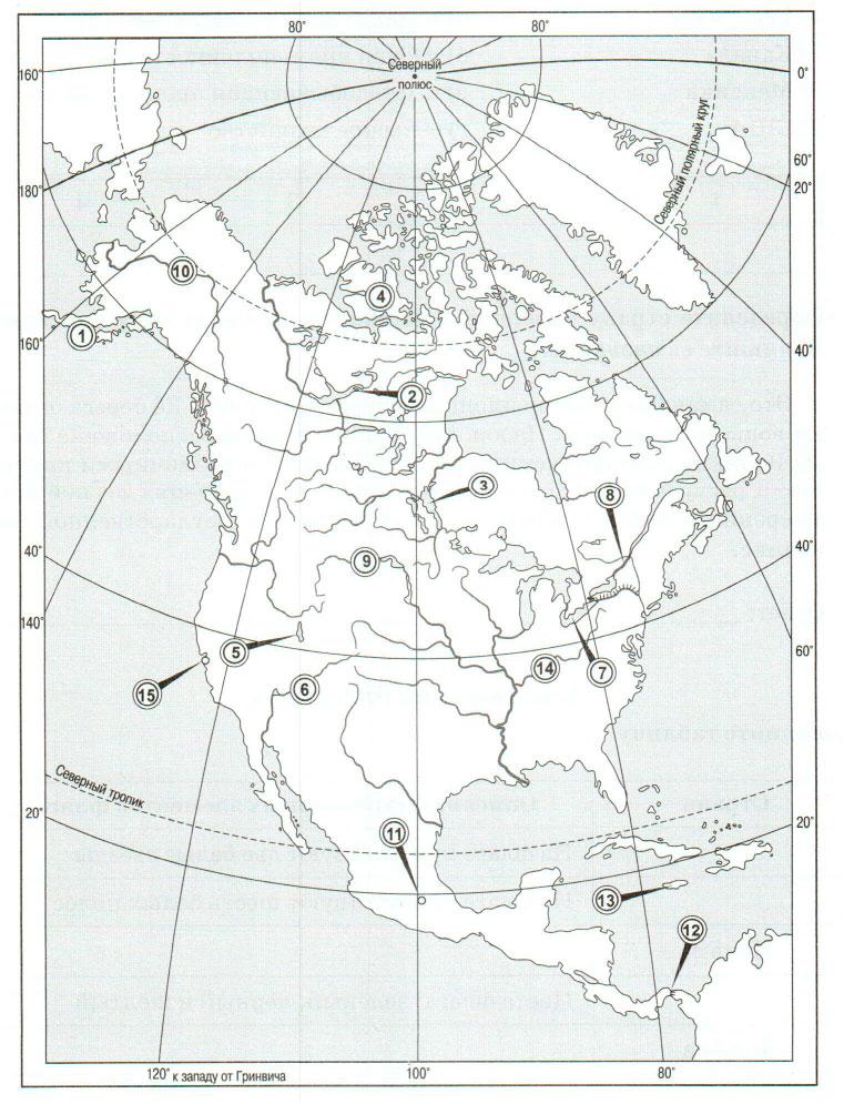 § 48. Регионы Северной Америки - Домогацких. 7 класс 2 часть. Рабочая тетрадь