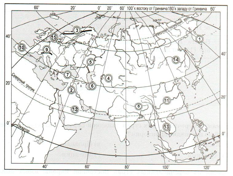 § 54. Население Евразии - Домогацких. 7 класс 2 часть. Рабочая тетрадь