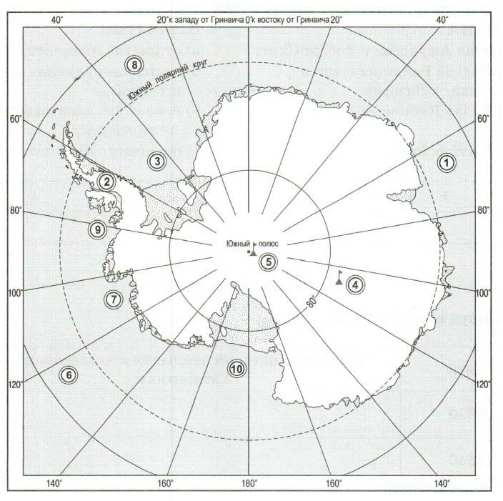 § 33. Географическое положение и история исследования Антарктиды - Домогацких. 7 класс 2 часть. Рабочая тетрадь