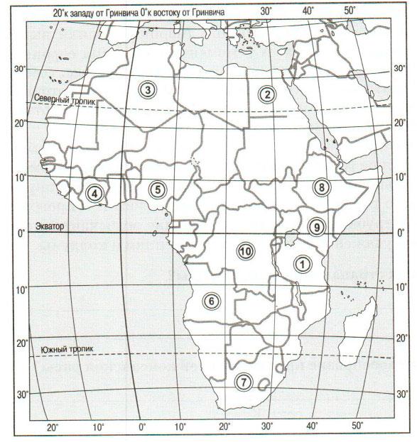 § 25. Население Африки - Домогацких. 7 класс 1 часть. Рабочая тетрадь