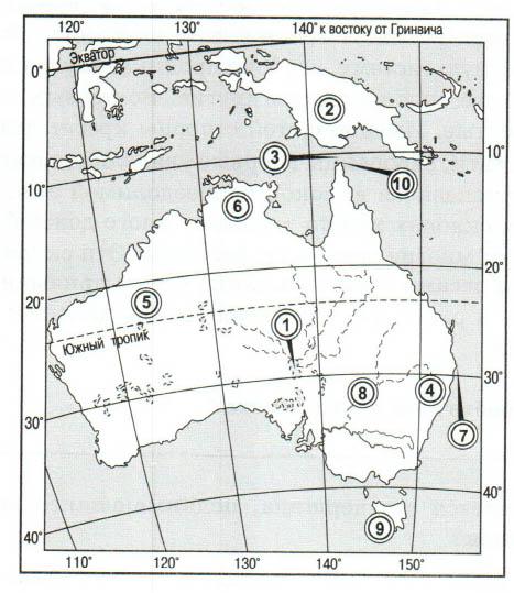 § 29. Компоненты природы Австралии - Домогацких. 7 класс 2 часть. Рабочая тетрадь