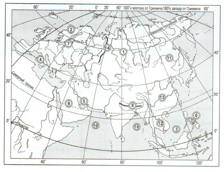 § 53. Разнообразие природы Евразии - Домогацких. 7 класс 2 часть. Рабочая тетрадь