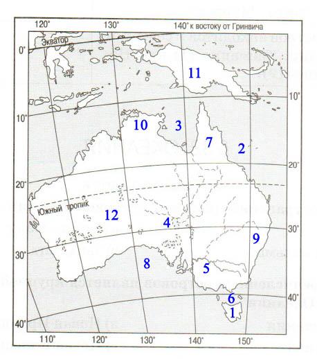 § 31. Австралийский союз - Домогацких. 7 класс 2 часть. Рабочая тетрадь