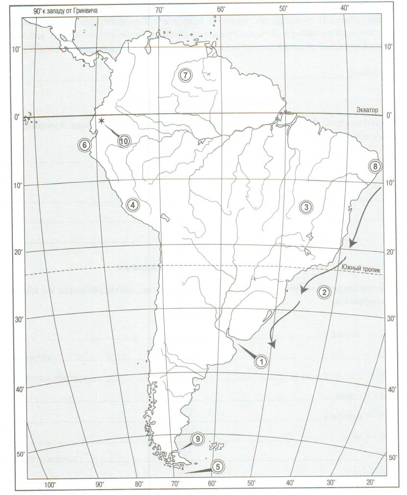 § 36. Геологическое строение и рельеф Южной Америки - Домогацких. 7 класс 2 часть. Рабочая тетрадь