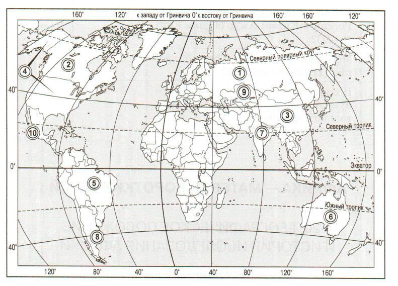 § 19. Страны мира - Домогацких. 7 класс 1 часть. Рабочая тетрадь