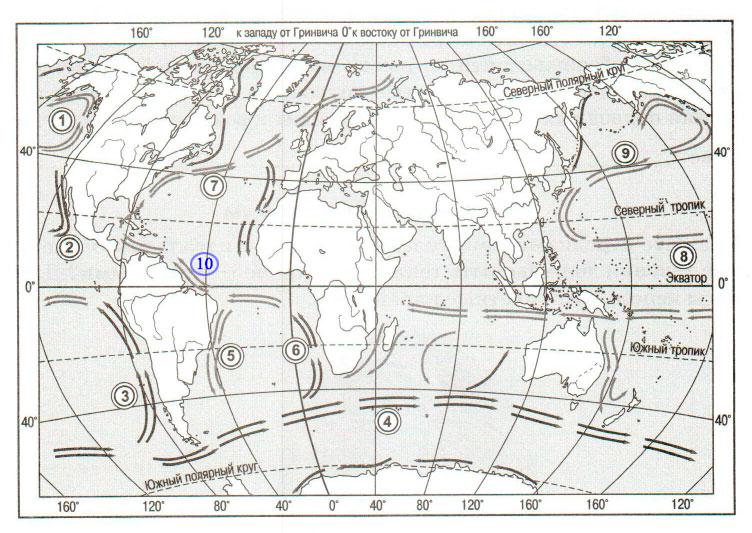 § 11. Движение вод мирового океана - Домогацких. 7 класс 1 часть. Рабочая тетрадь