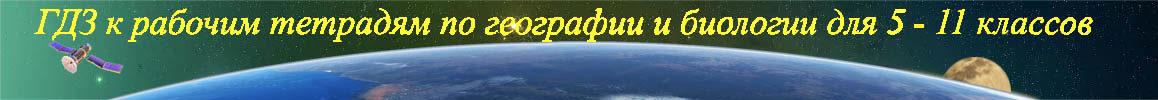 bio-geo.ru