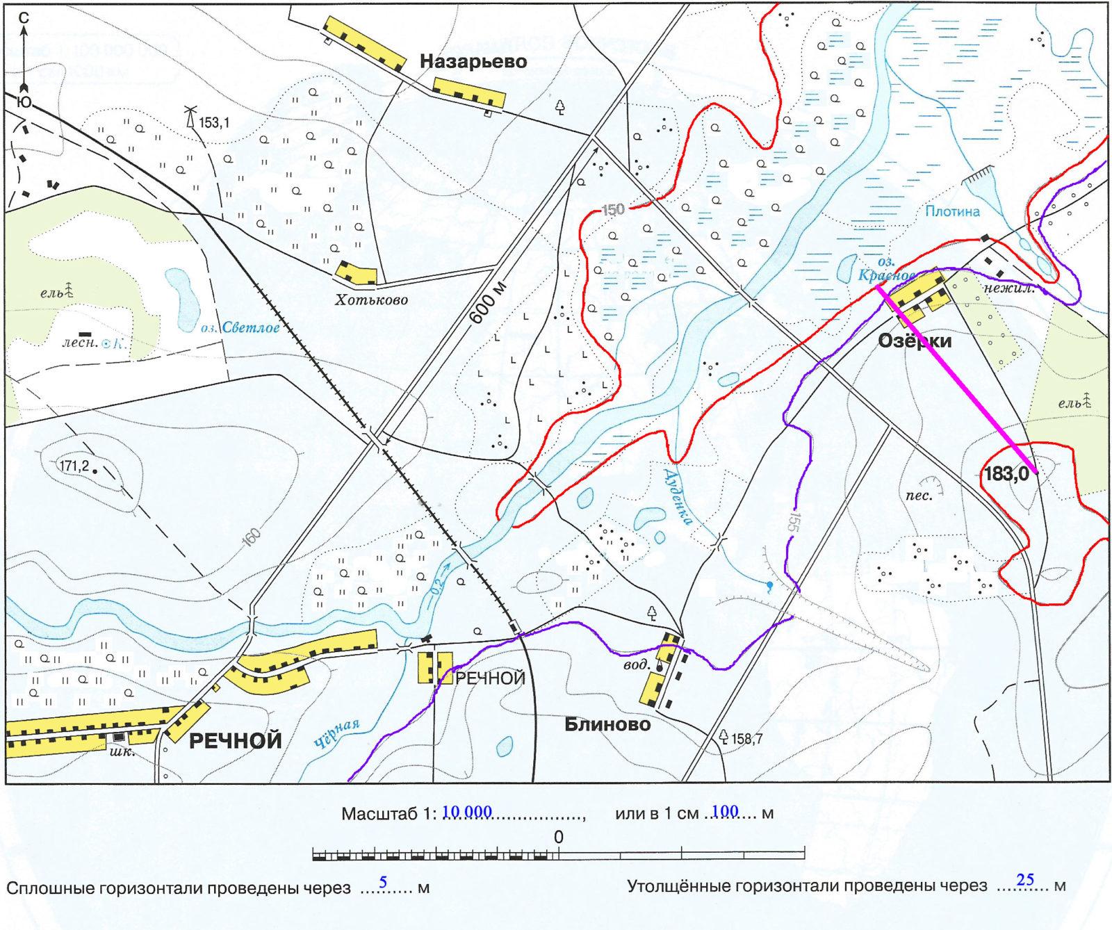 Страница 4 - 5. План местности - Контурные карты по географии. 6 класс. Дрофа