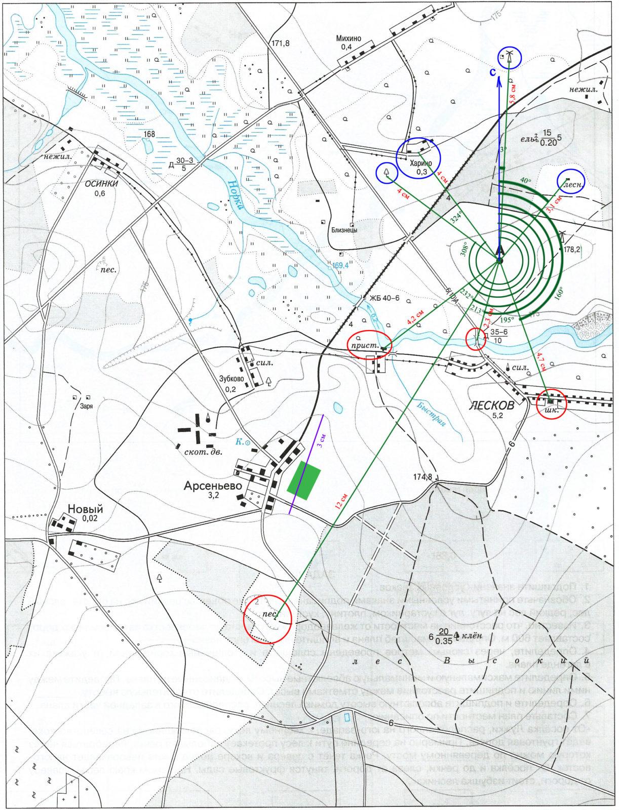 Страница 6 - 7. План местности - Контурные карты по географии. 6 класс. Дрофа