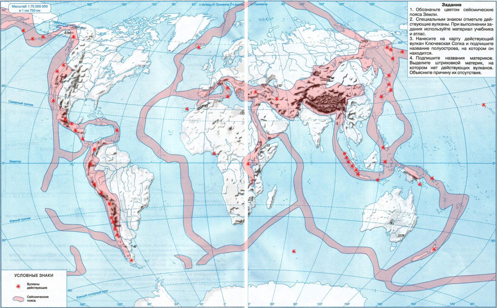 Страница 14 - 15. Земная кора - Контурные карты по географии. 5 класс. Дрофа