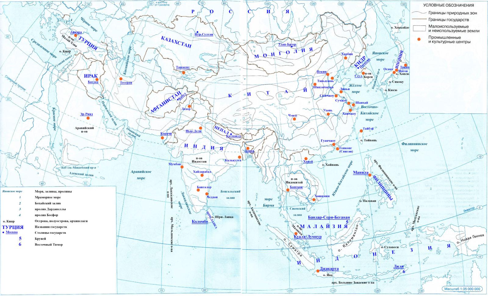 Страница 14 - 15. Страны зарубежной Азии - Контурные карты по географии. 7 класс. Дрофа