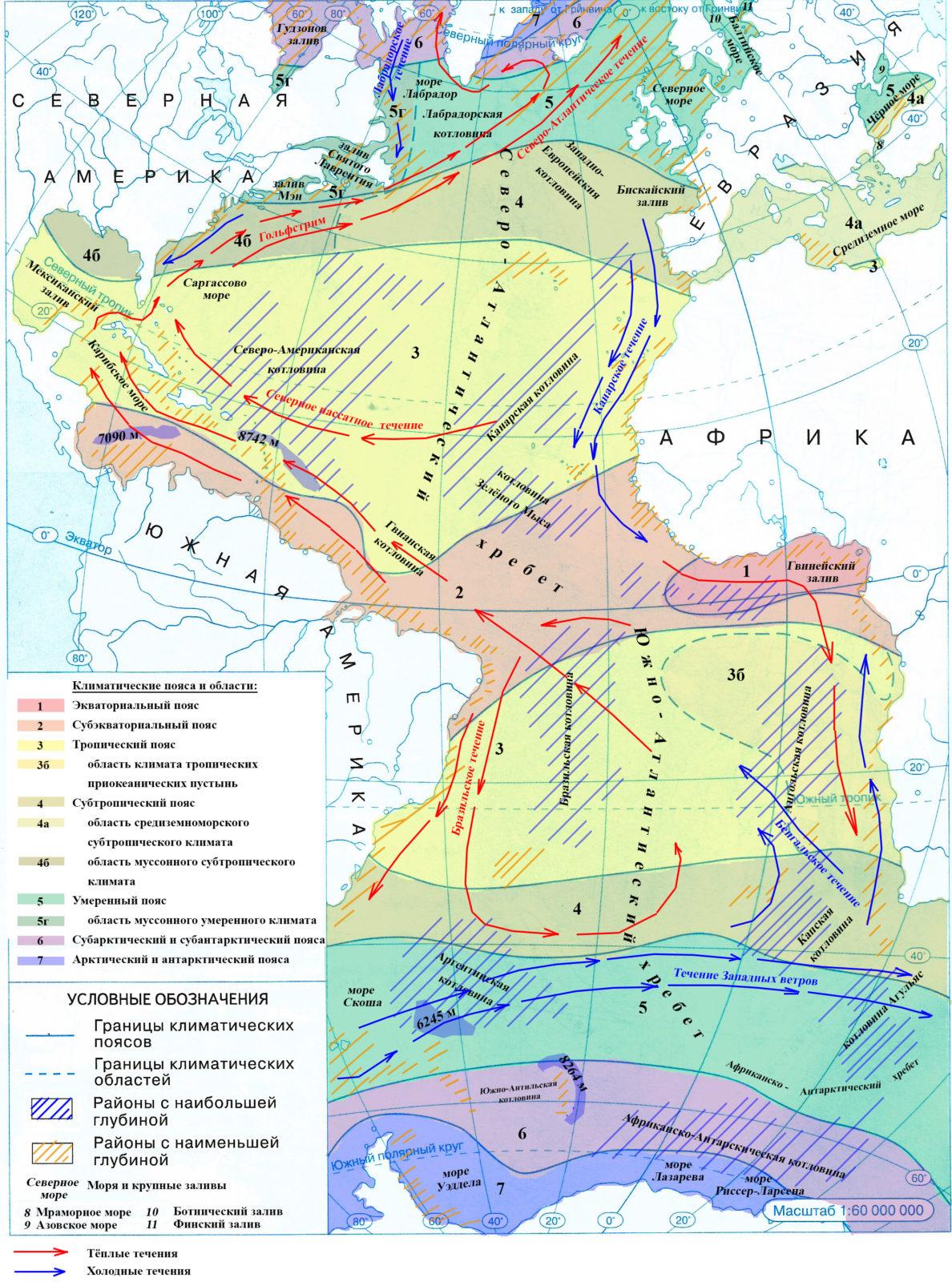 Страница 16. Атлантический океан - Контурные карты по географии. 7 класс. Дрофа