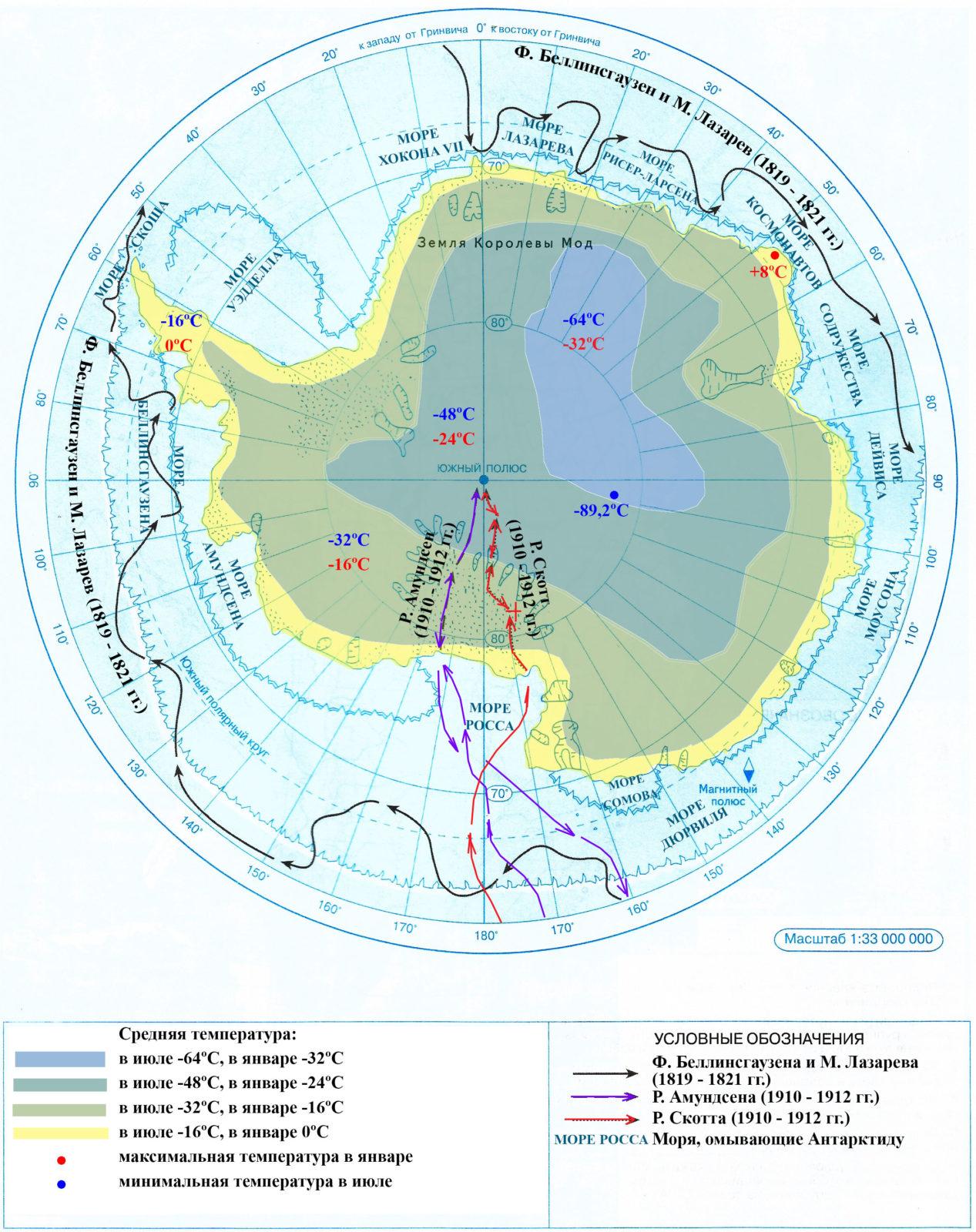 Страница 8. Антарктида - Контурные карты по географии. 7 класс. Дрофа