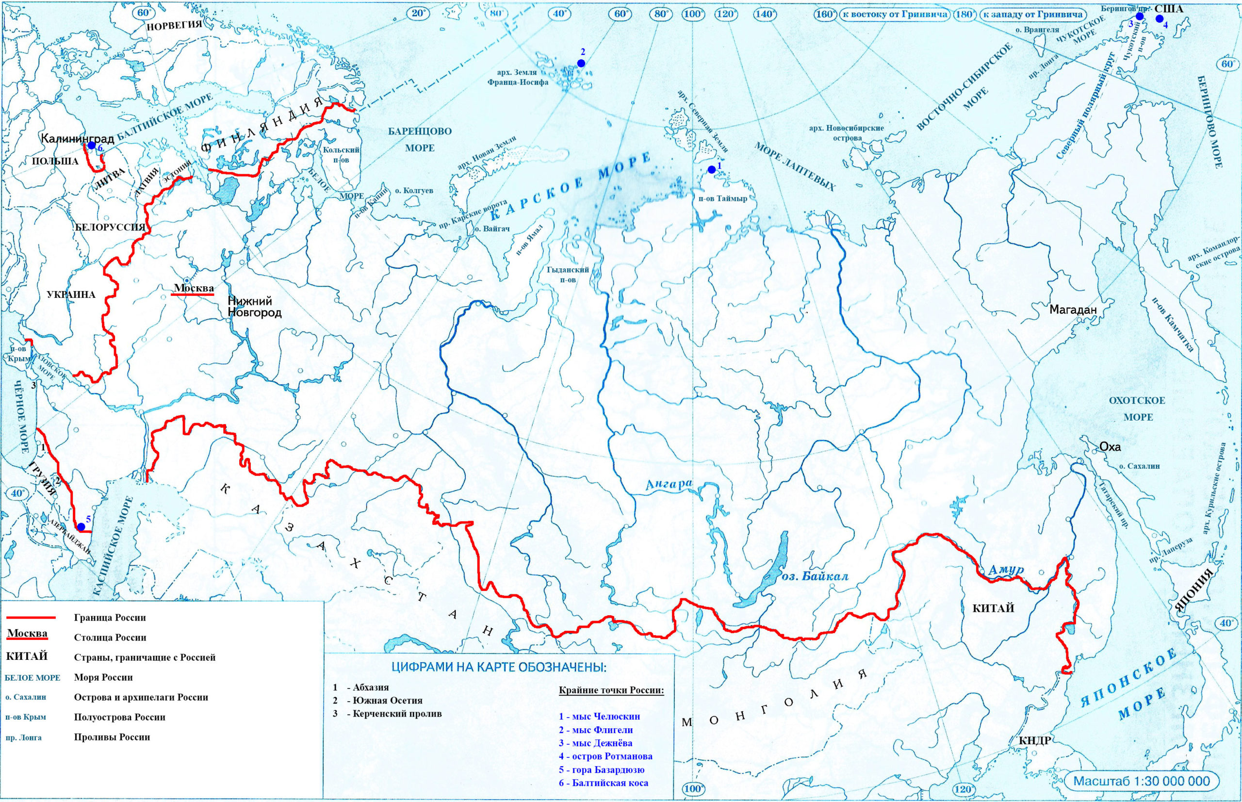 Страница 1. Географическое положение России - Контурные карты по географии. 8 класс. Дрофа