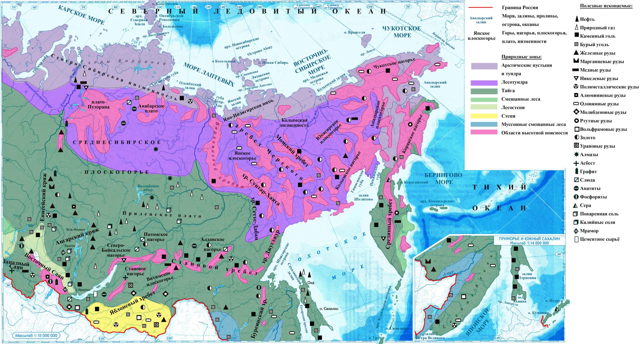 Страница 14 - 15. Восточная Сибирь и Дальний Восток - Контурные карты по географии. 8 класс. Дрофа