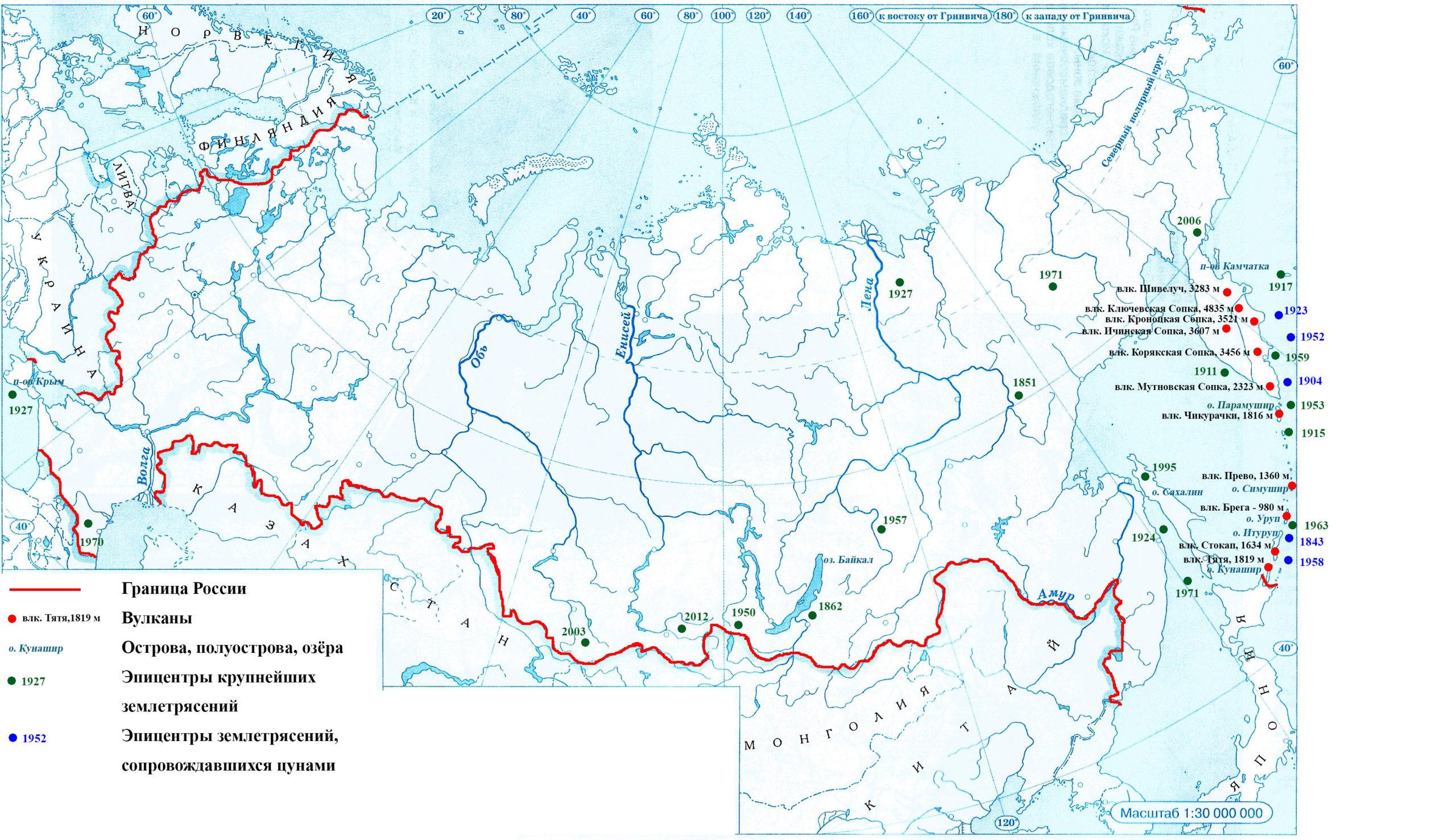 Страница 16. Стихийные природные явления - Контурные карты по географии. 8 класс. Дрофа