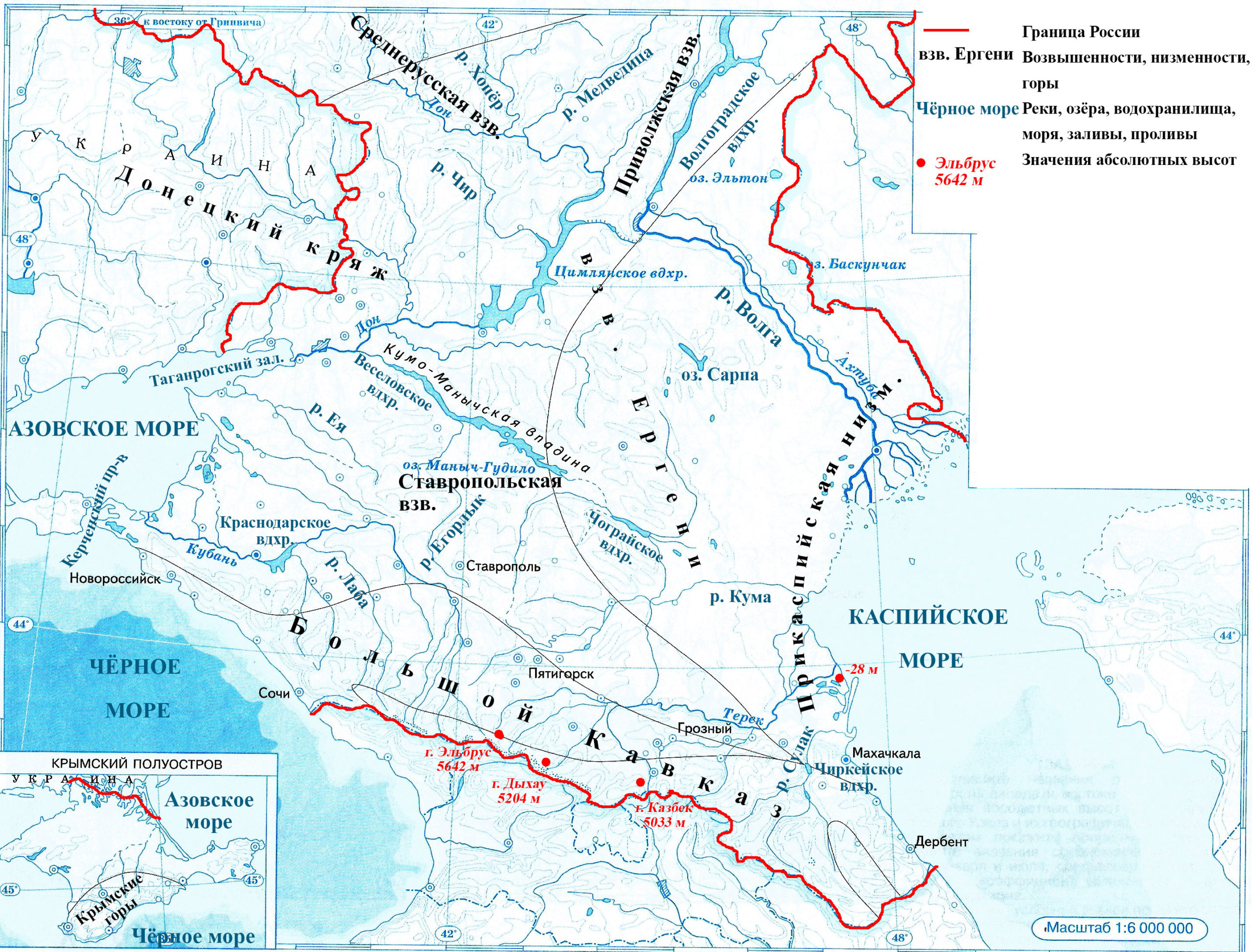 Страница 9. Европейский юг России - Контурные карты по географии. 8 класс. Дрофа