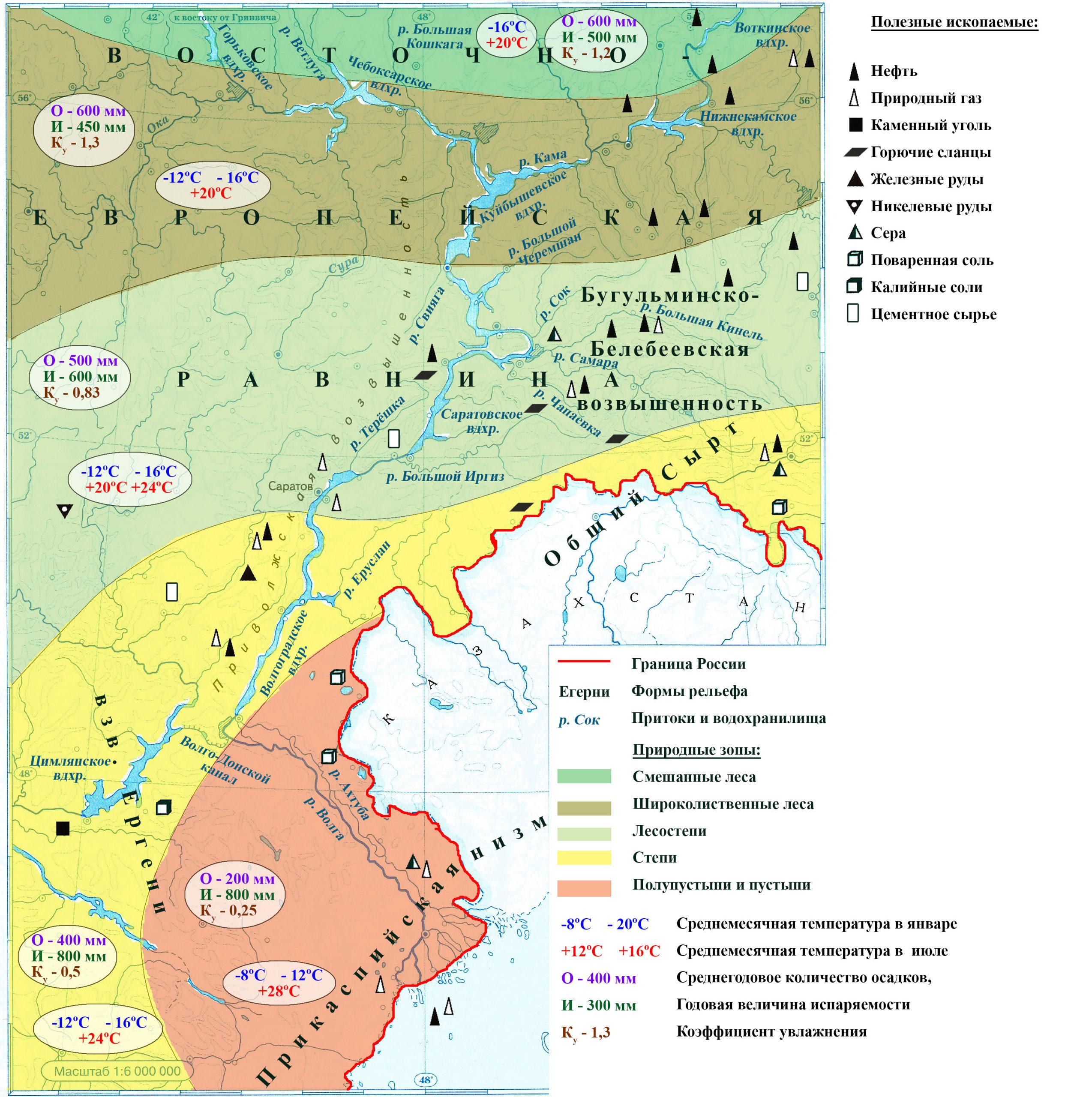 Страница 12. Поволжье - Контурные карты по географии. 8 класс. Дрофа